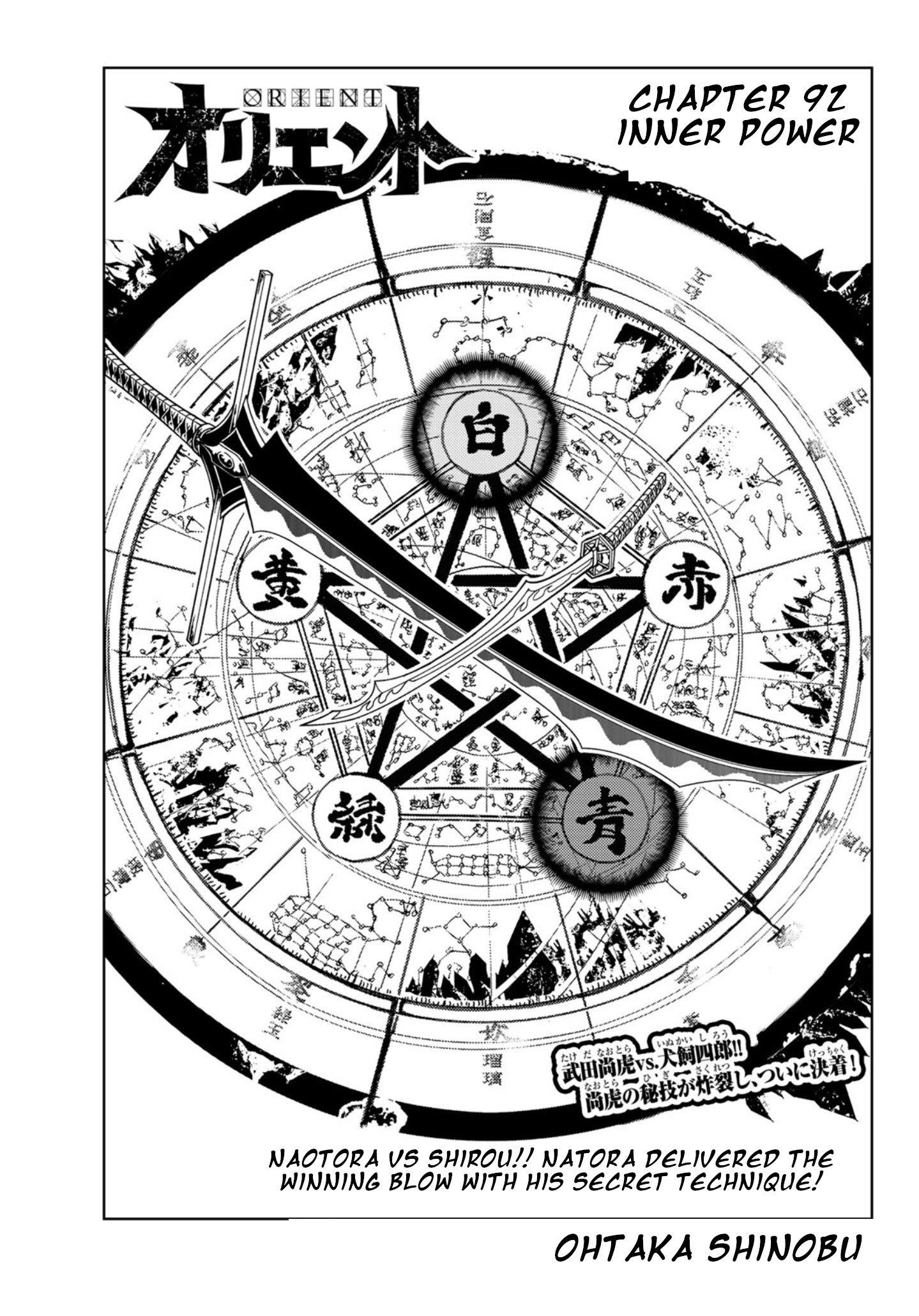 Manga Orient - Chapter 92 Page 1