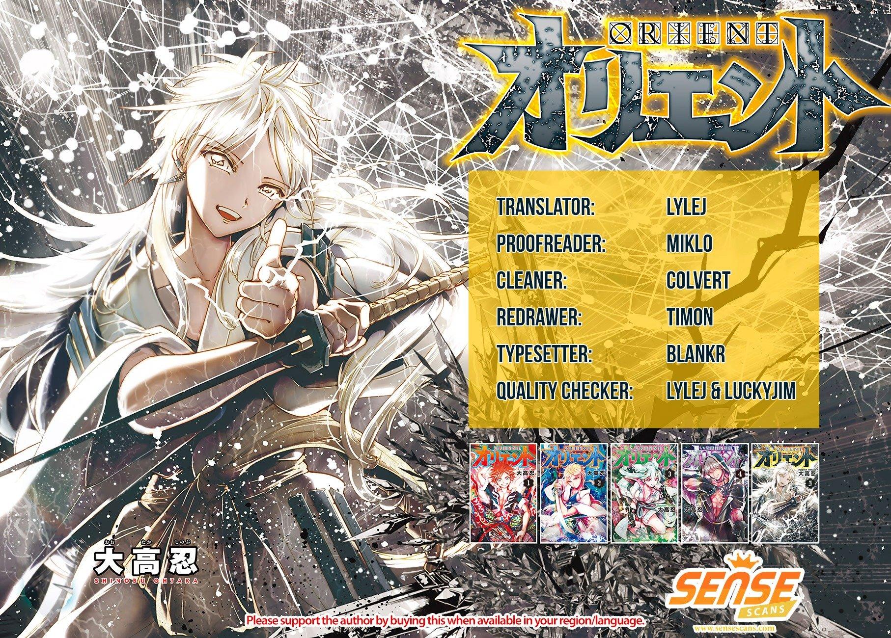 Manga Orient - Chapter 104 Page 1