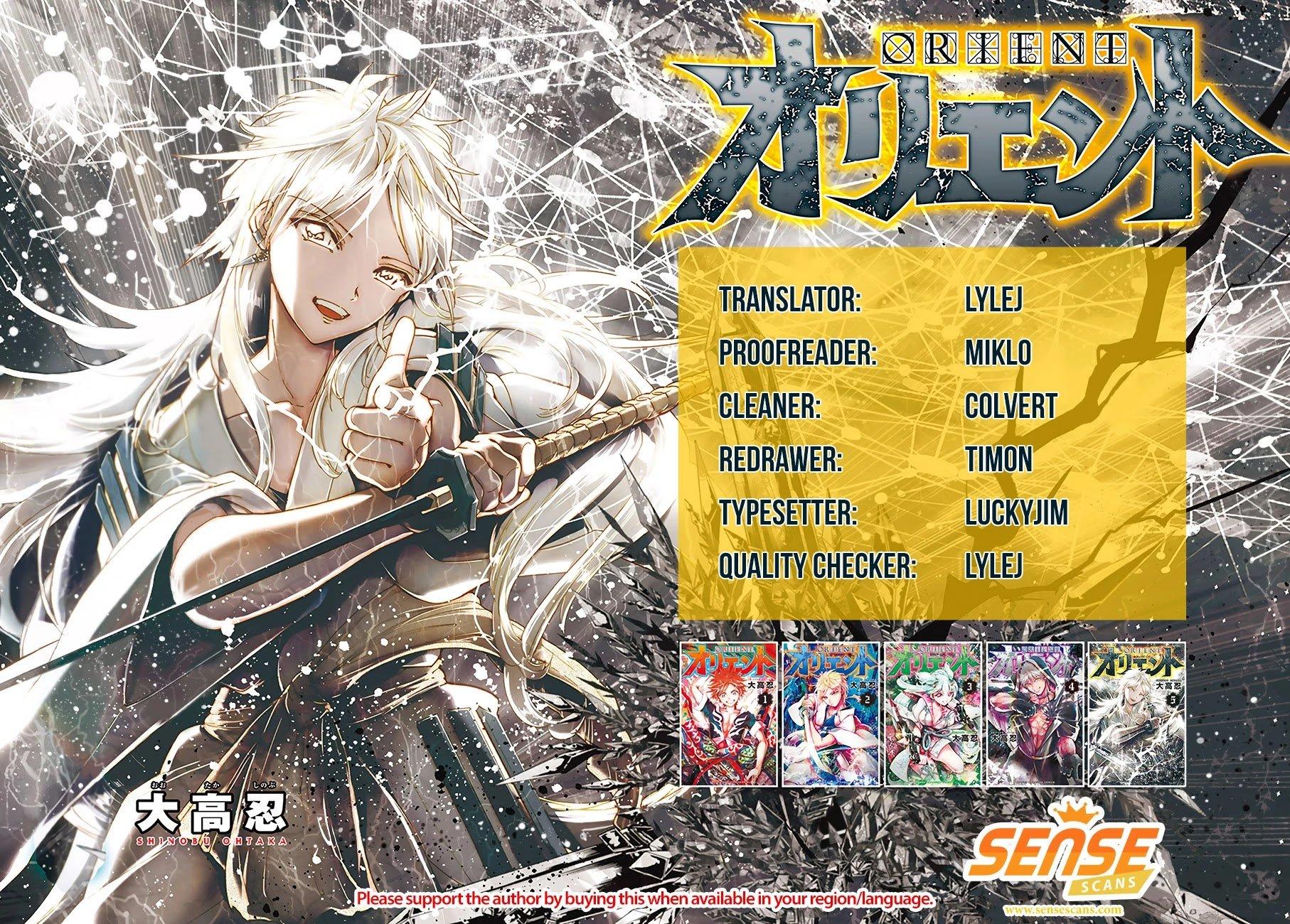 Manga Orient - Chapter 105 Page 1