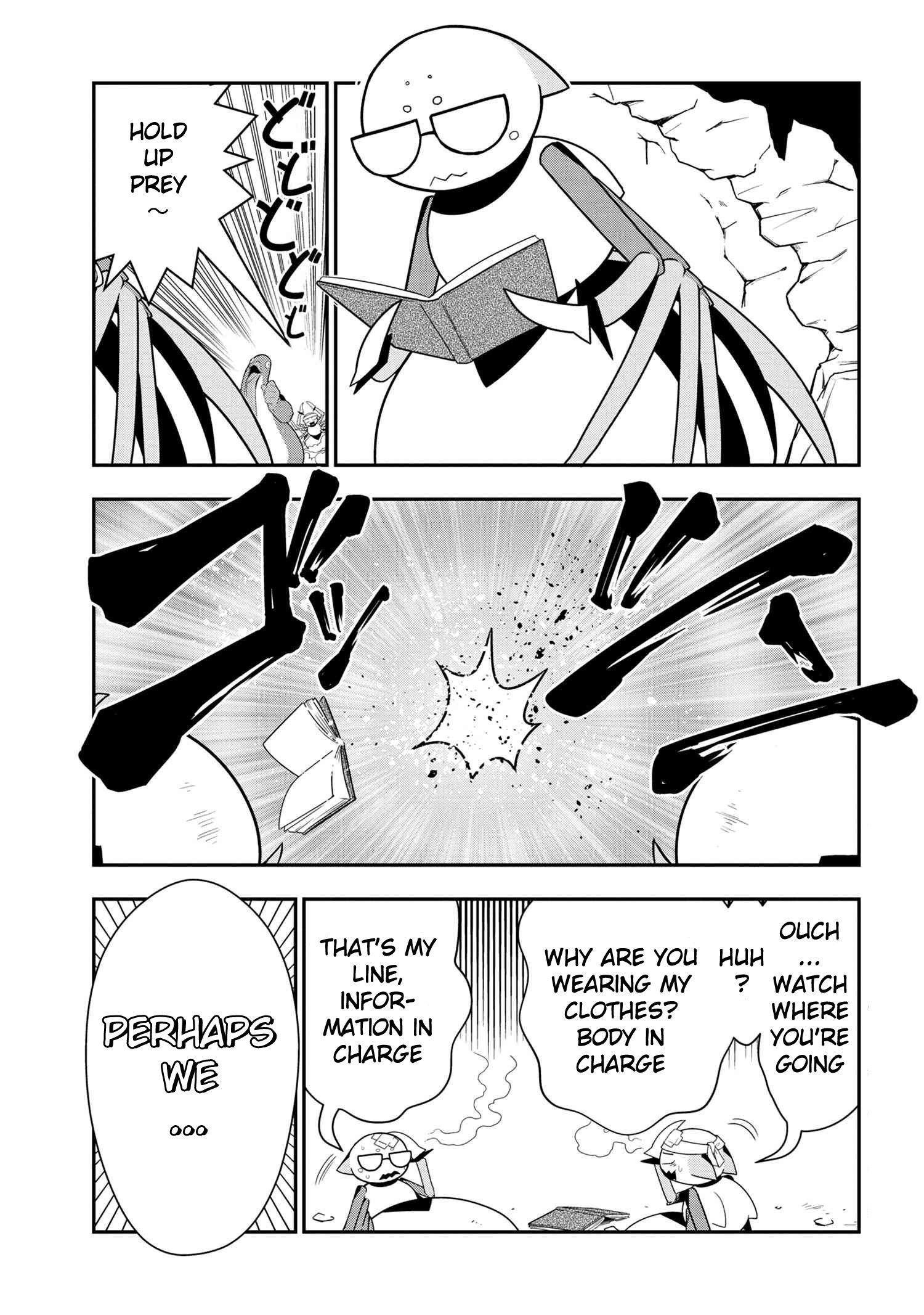 Manga Kumo Desu ga, Nani ka? Daily Life of the Four Spider Sisters - Chapter 27 Page 1