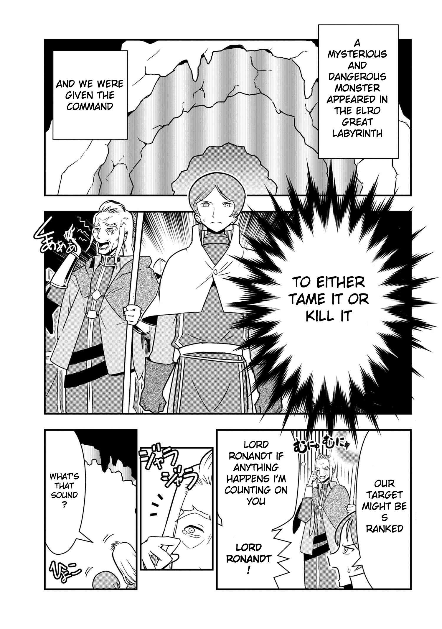 Manga Kumo Desu ga, Nani ka? Daily Life of the Four Spider Sisters - Chapter 35 Page 1