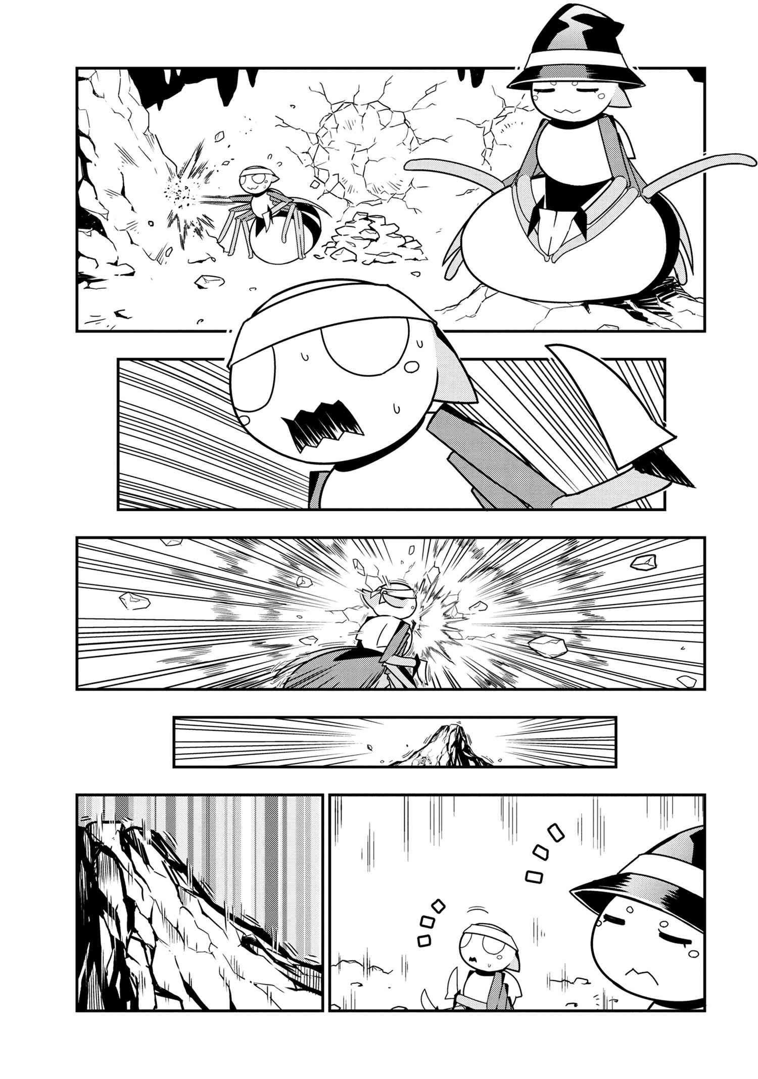 Manga Kumo Desu ga, Nani ka? Daily Life of the Four Spider Sisters - Chapter 50 Page 1