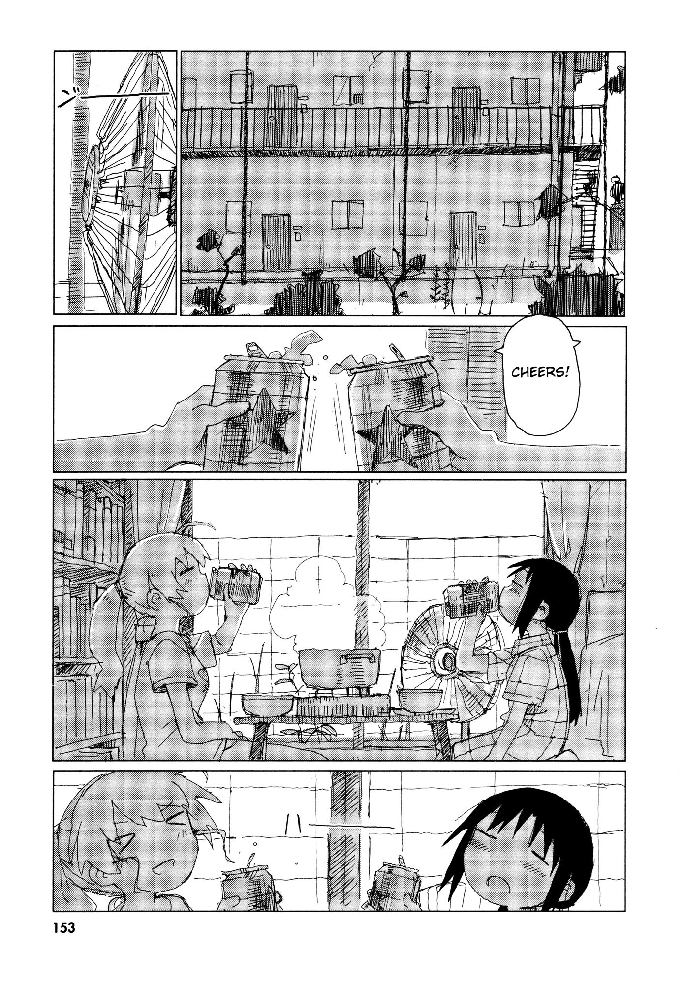Manga Girls' Last Tour - Chapter 21 Page 3