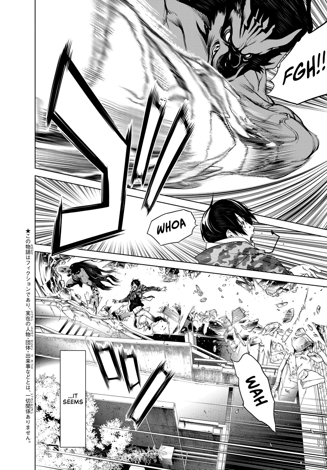 Manga Bakemonogatari (Nishio Ishin) - Chapter 80 Page 4