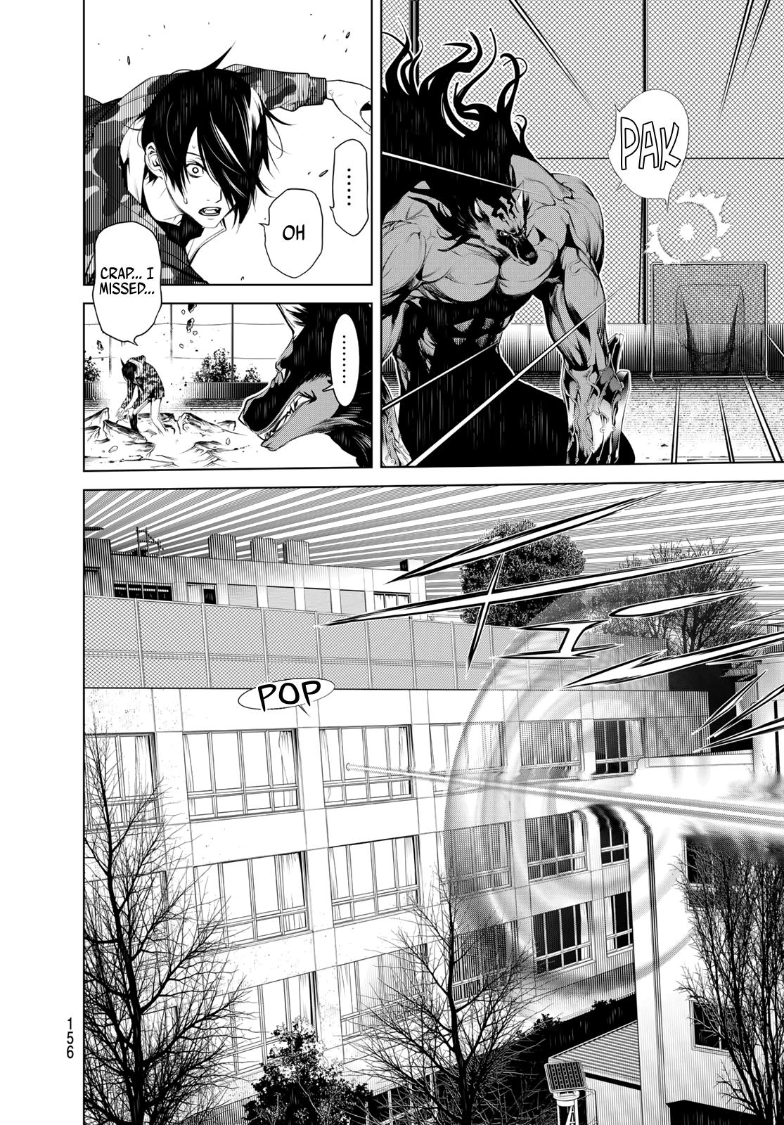 Manga Bakemonogatari (Nishio Ishin) - Chapter 80 Page 14