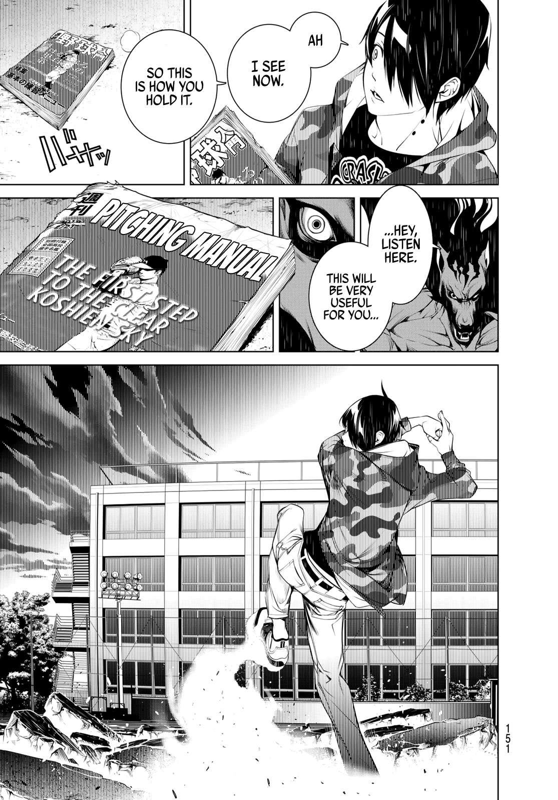 Manga Bakemonogatari (Nishio Ishin) - Chapter 80 Page 11