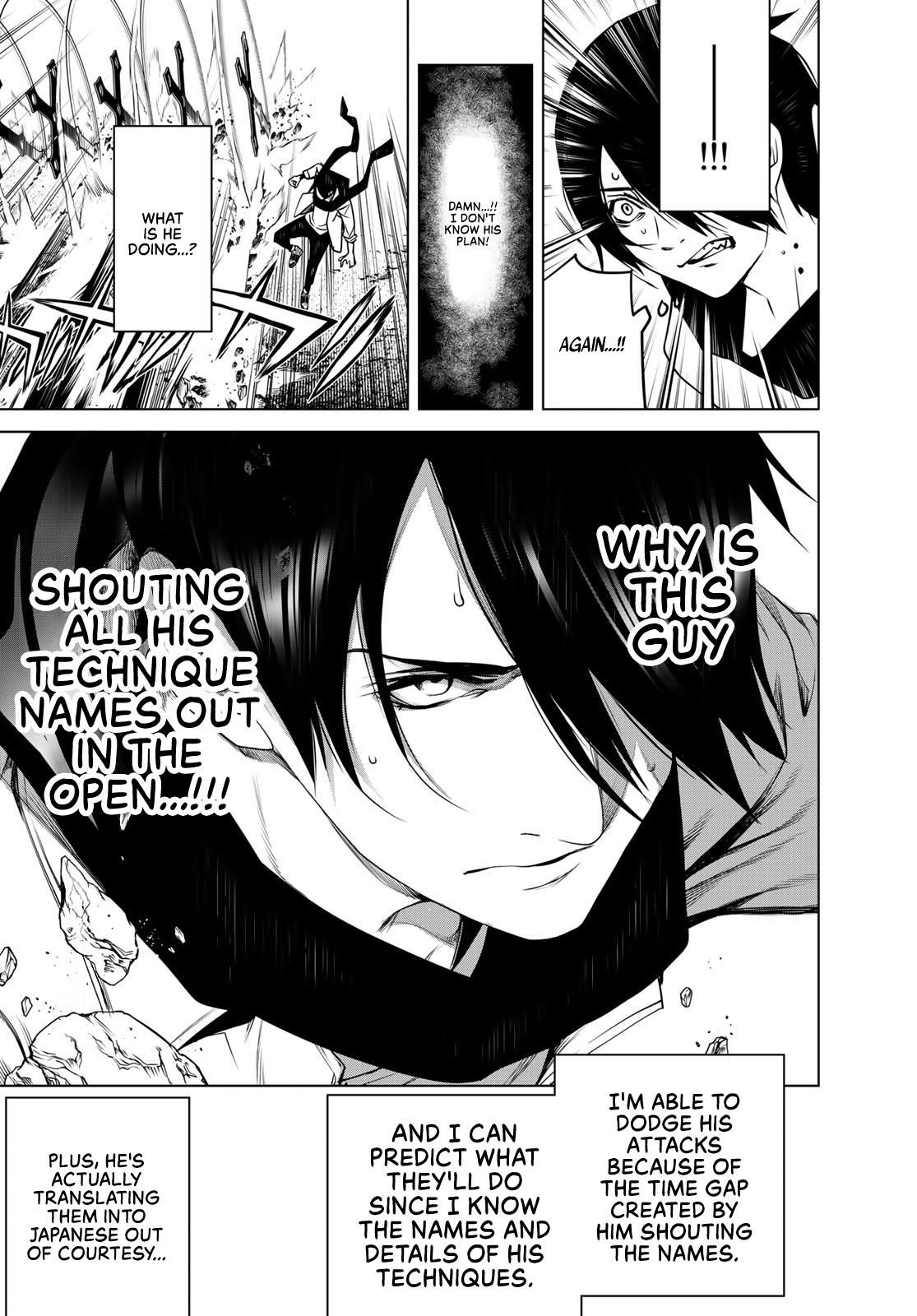 Manga Bakemonogatari (Nishio Ishin) - Chapter 89 Page 11