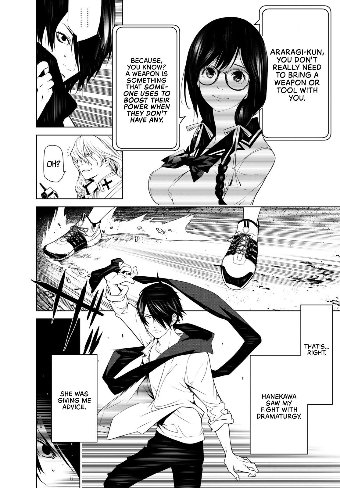 Manga Bakemonogatari (Nishio Ishin) - Chapter 89 Page 3