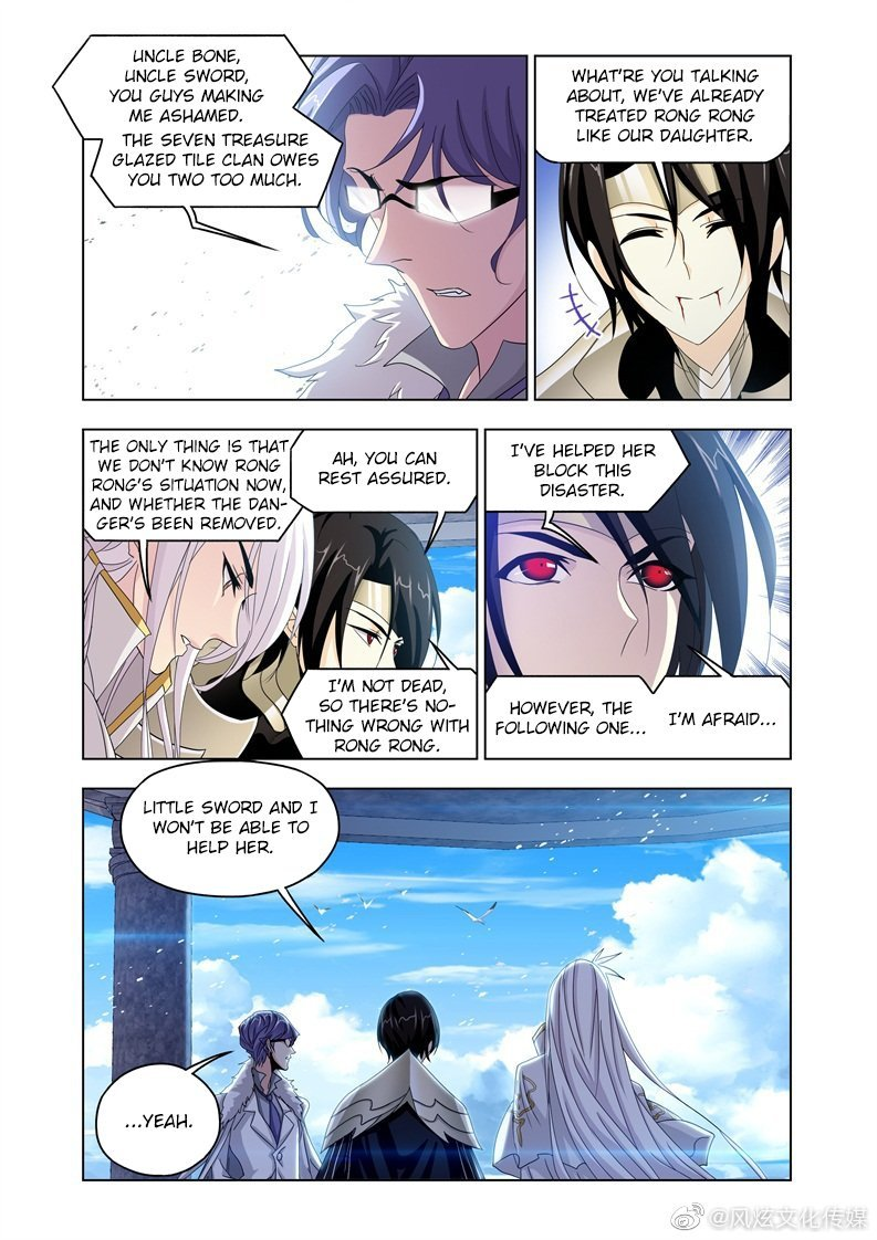 Manga Soul Land I - Chapter 261 Page 15