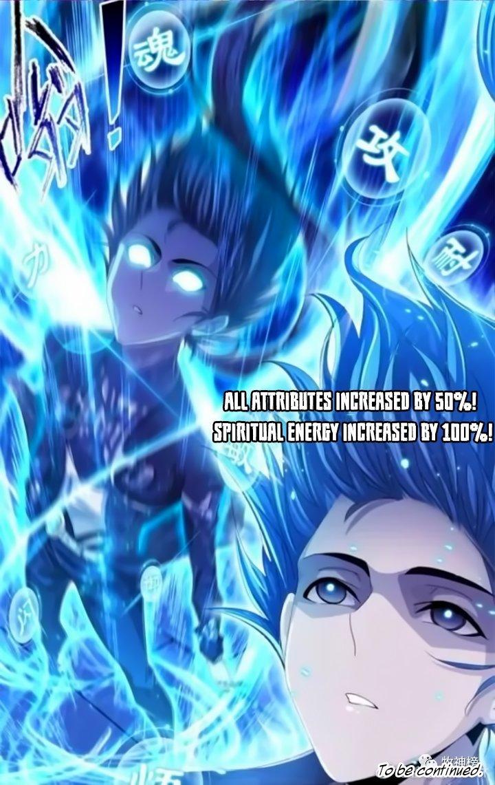 Manga Soul Land I - Chapter 261 Page 11
