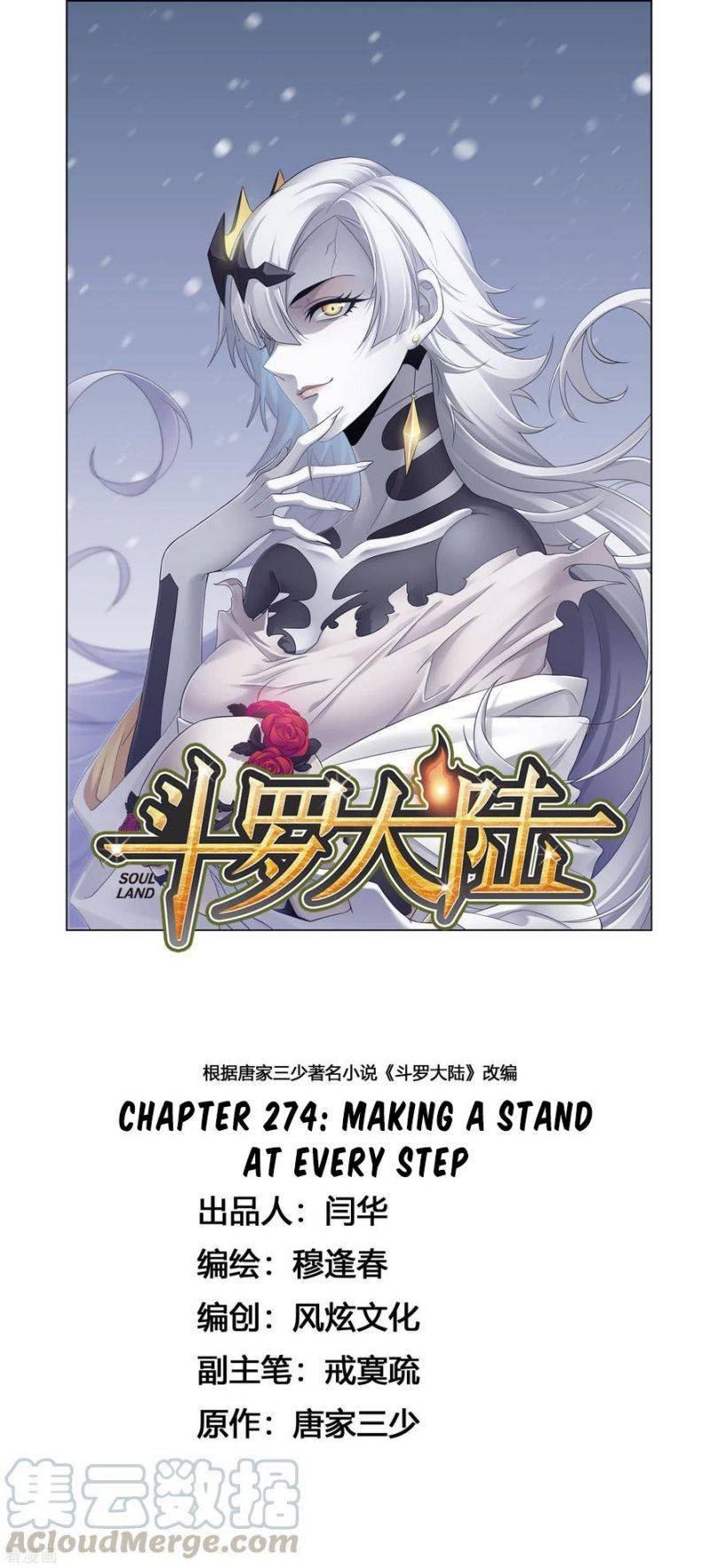 Manga Soul Land I - Chapter 274 Page 1
