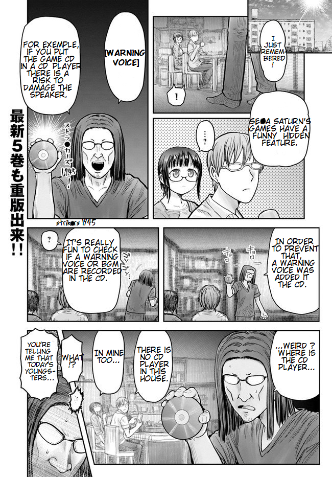 Manga My Uncle in Another World - Chapter 29 Page 1