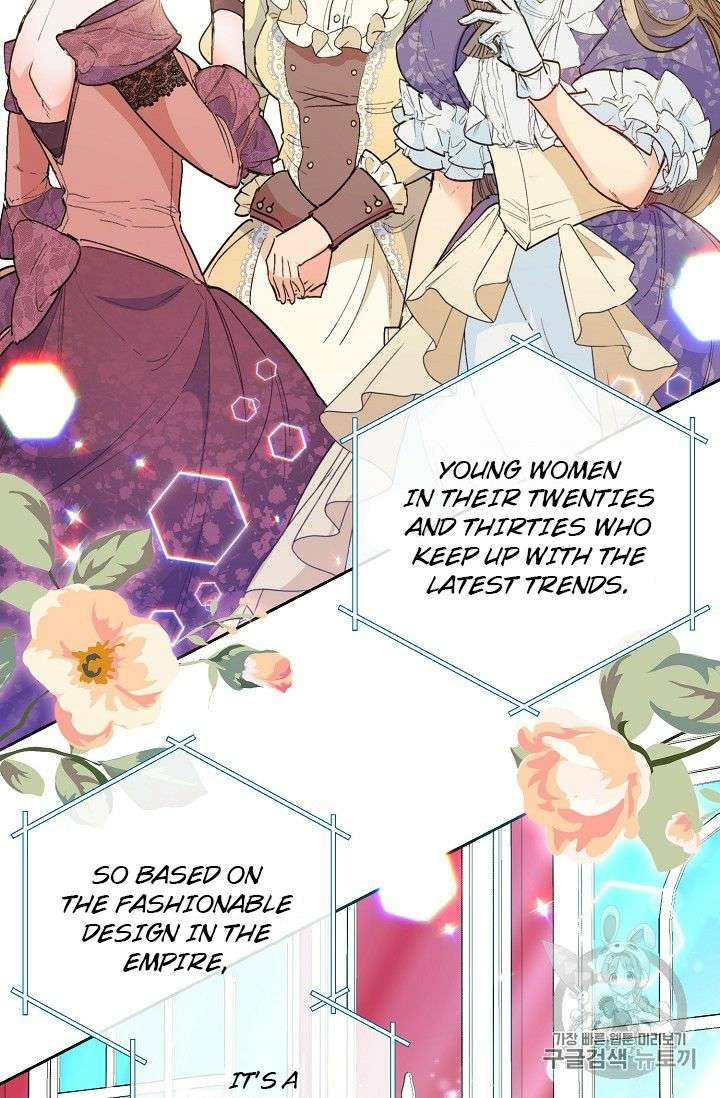 Manga The Duchess' 50 Tea Recipes - Chapter 85 Page 15