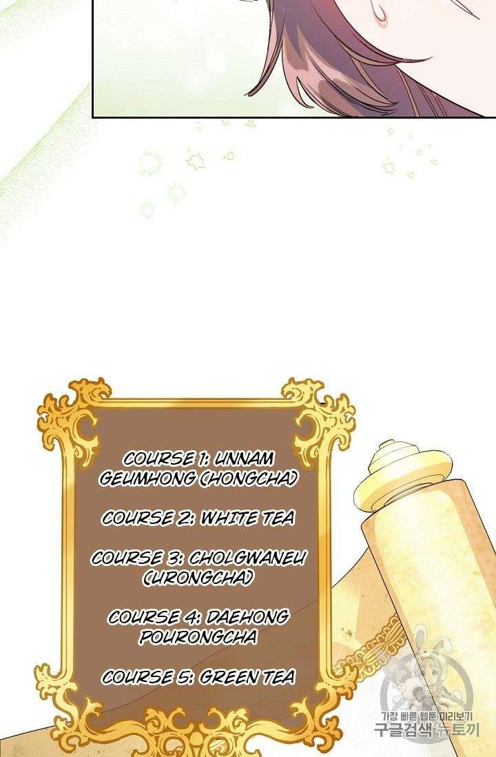 Manga The Duchess' 50 Tea Recipes - Chapter 85 Page 89