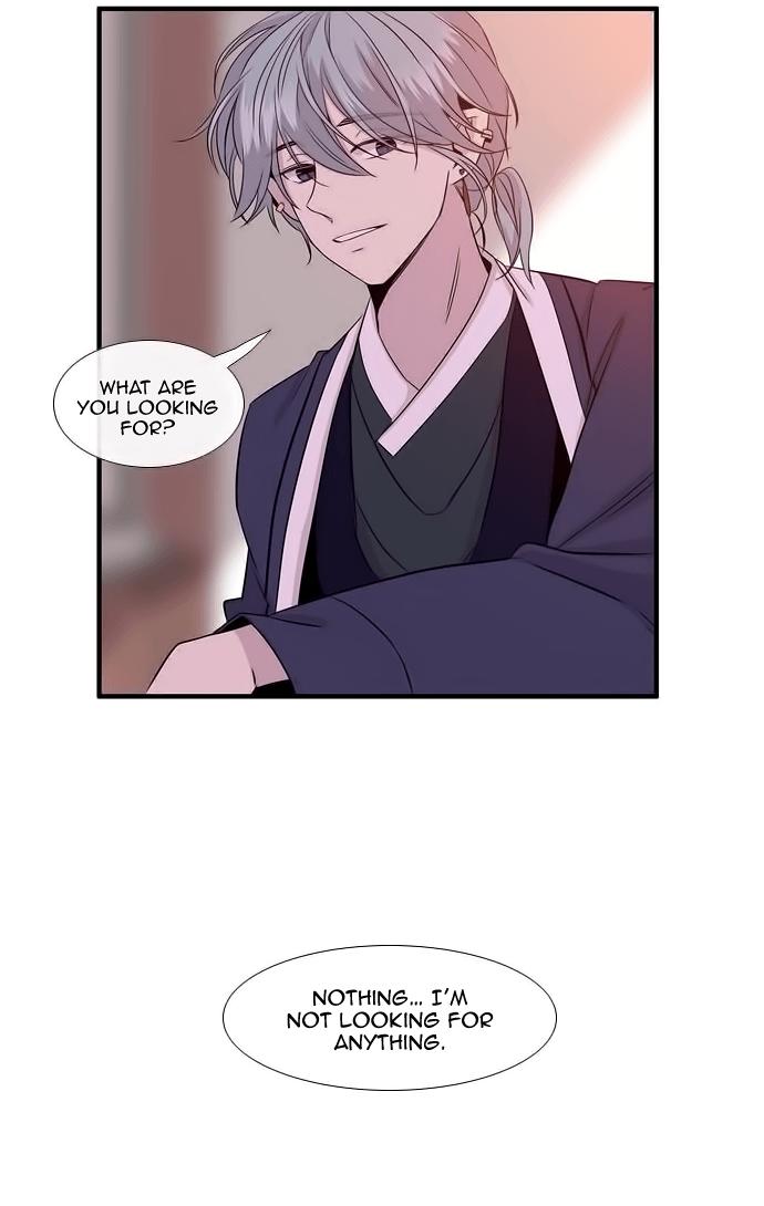 Manga Strange and Beautiful - Chapter 82 Page 22