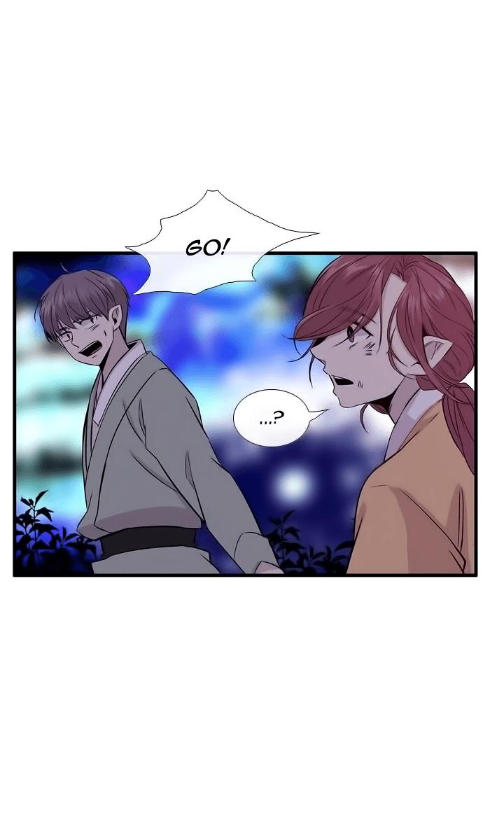 Manga Strange and Beautiful - Chapter 82 Page 44