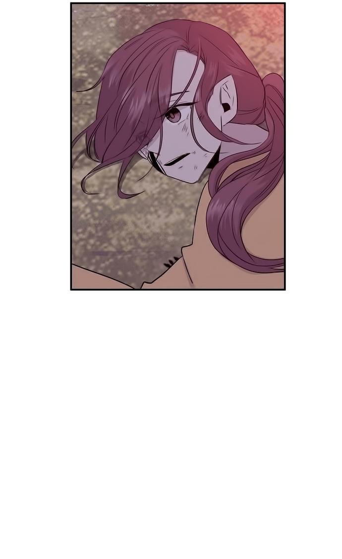 Manga Strange and Beautiful - Chapter 82 Page 54