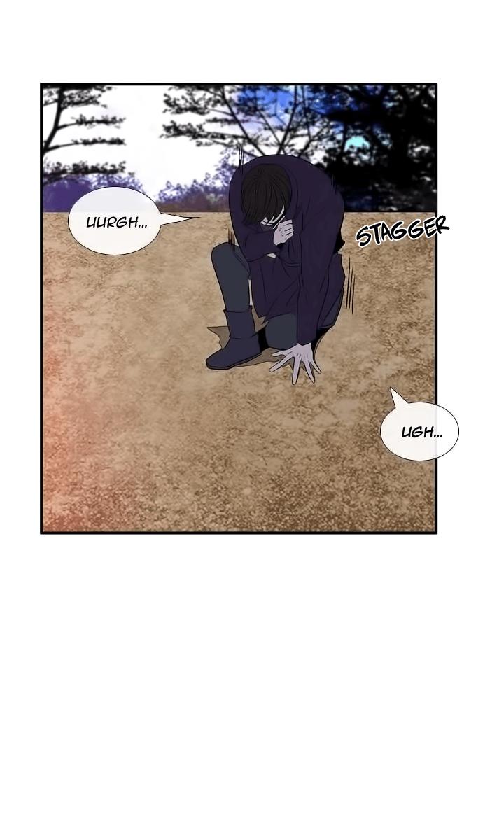 Manga Strange and Beautiful - Chapter 82 Page 5