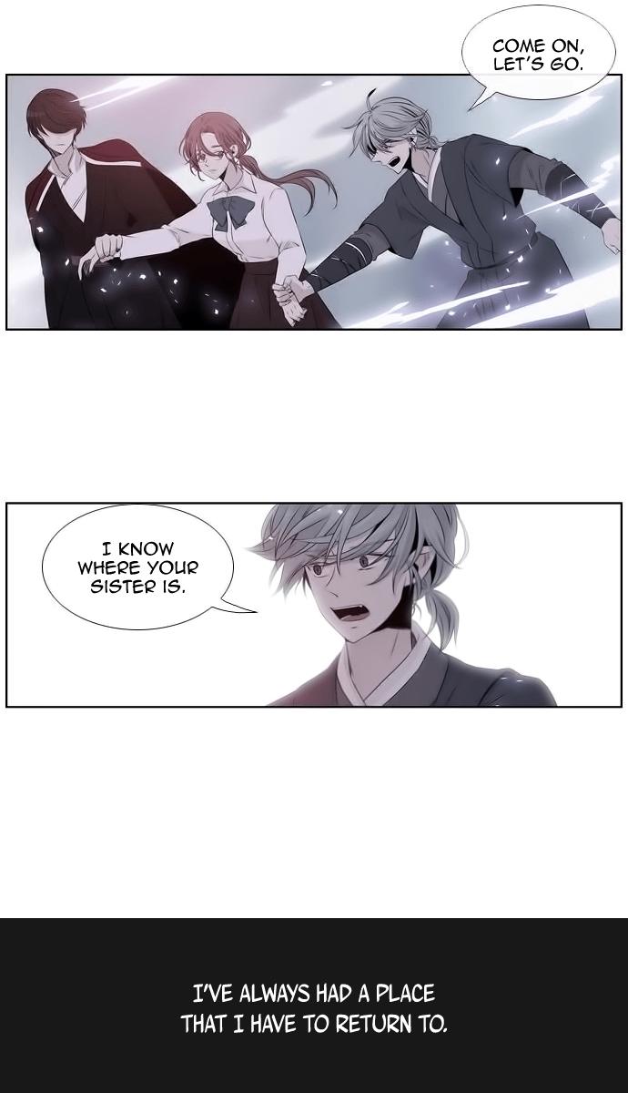 Manga Strange and Beautiful - Chapter 82 Page 68