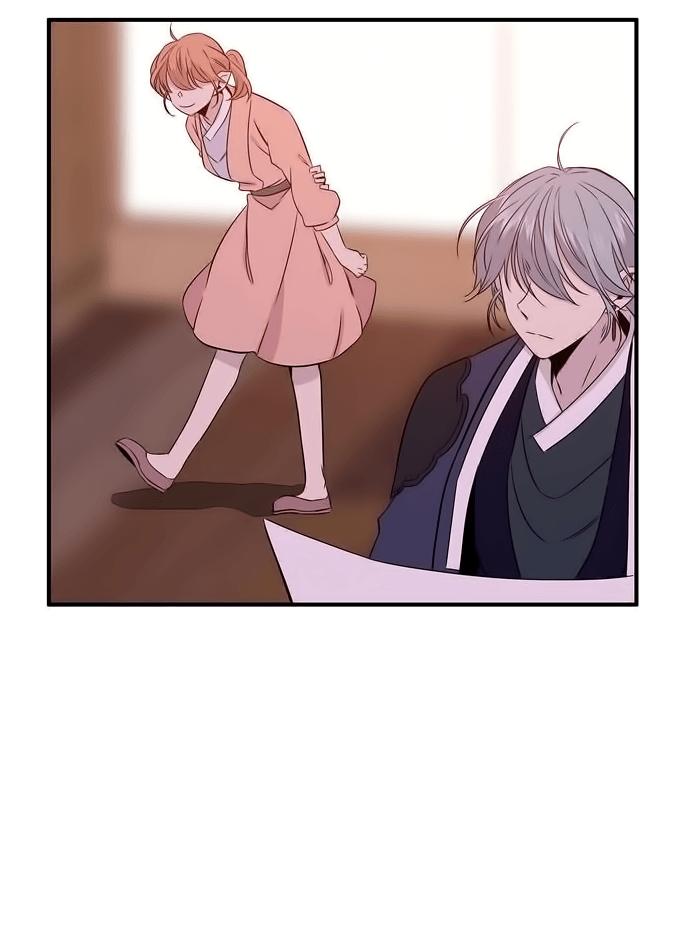 Manga Strange and Beautiful - Chapter 82 Page 21