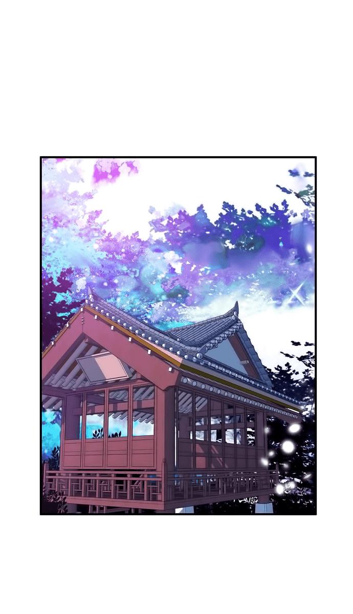 Manga Strange and Beautiful - Chapter 82 Page 18