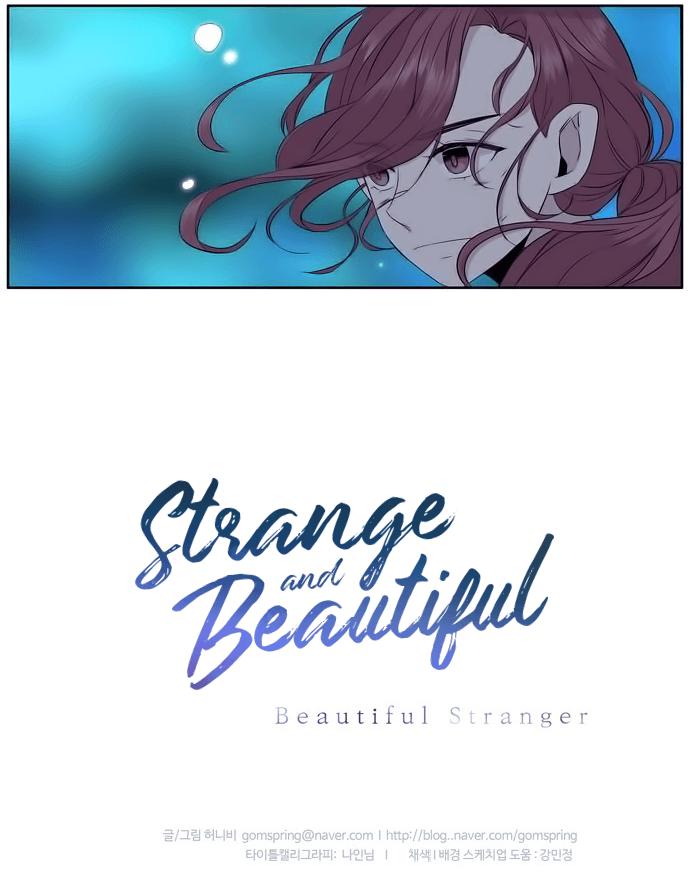 Manga Strange and Beautiful - Chapter 82 Page 70