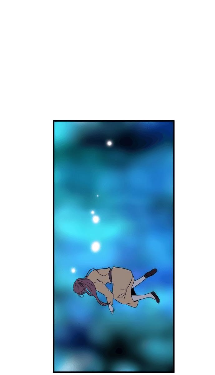 Manga Strange and Beautiful - Chapter 82 Page 60