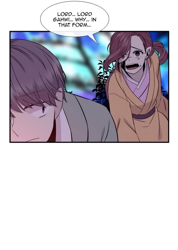 Manga Strange and Beautiful - Chapter 82 Page 39
