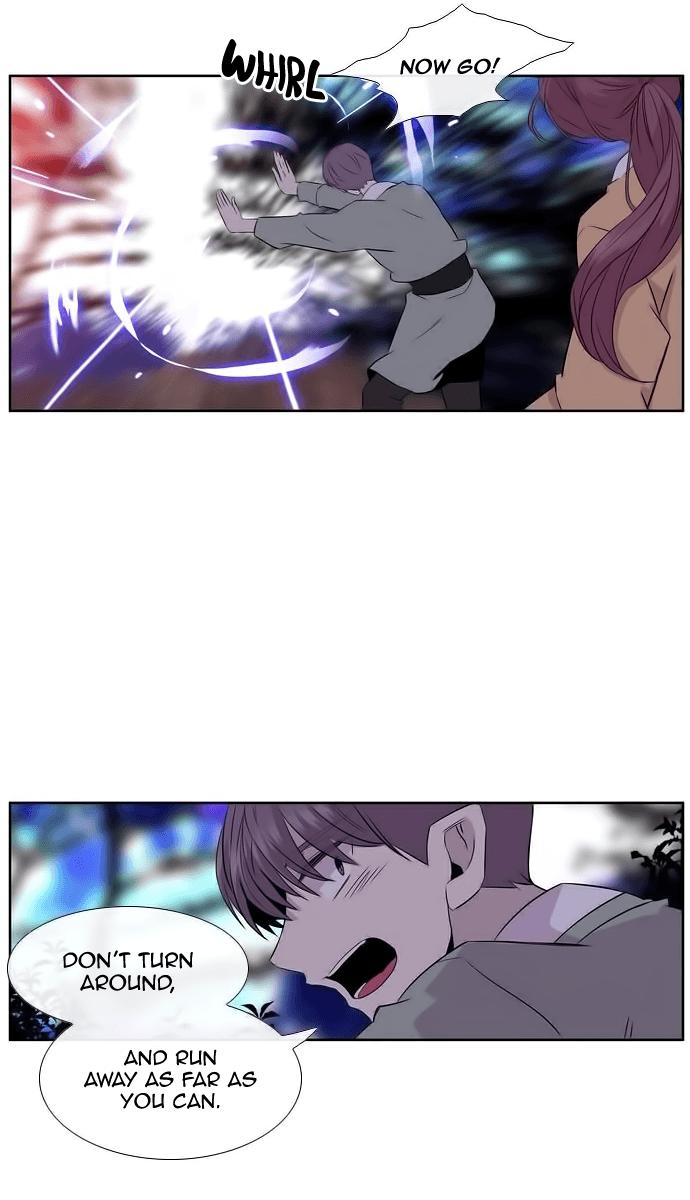 Manga Strange and Beautiful - Chapter 82 Page 47