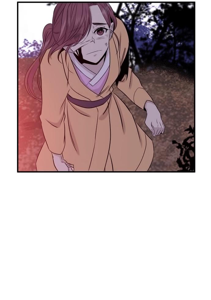 Manga Strange and Beautiful - Chapter 82 Page 16