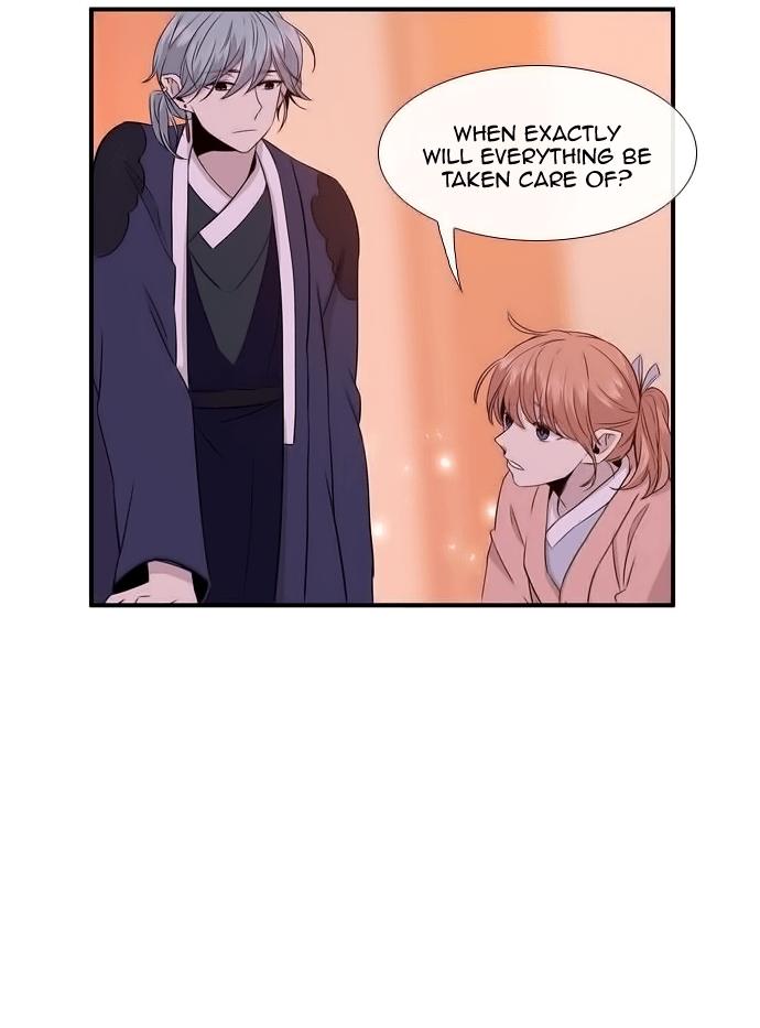 Manga Strange and Beautiful - Chapter 82 Page 28