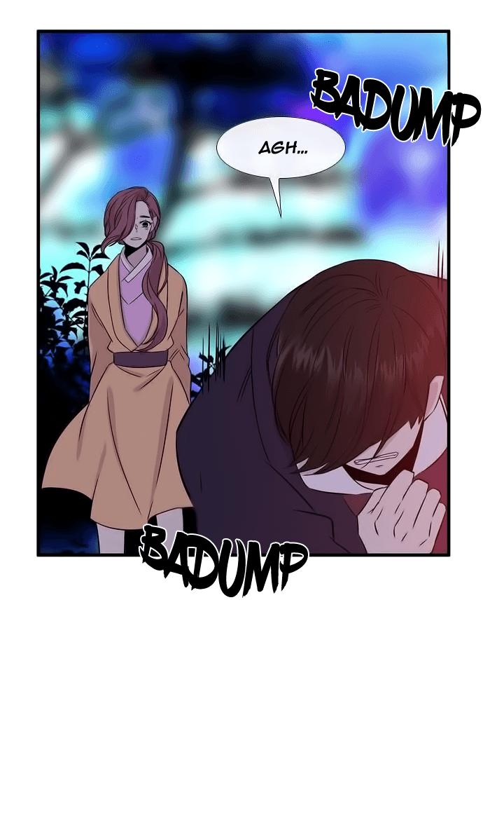 Manga Strange and Beautiful - Chapter 82 Page 6