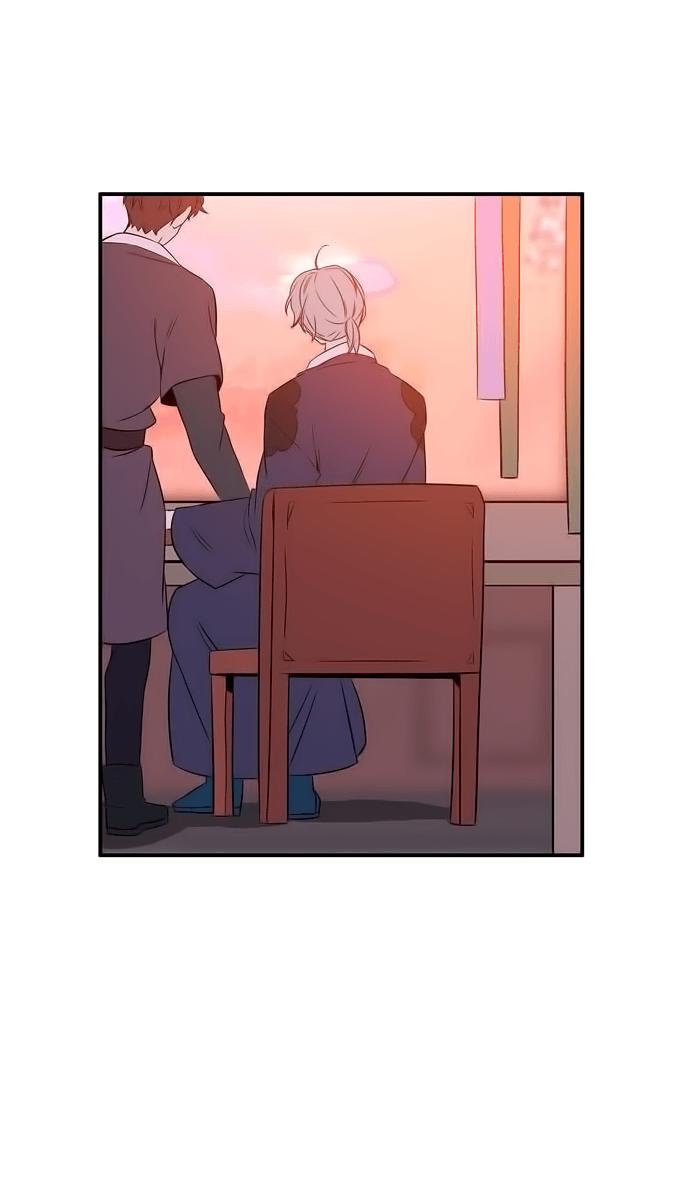 Manga Strange and Beautiful - Chapter 82 Page 19
