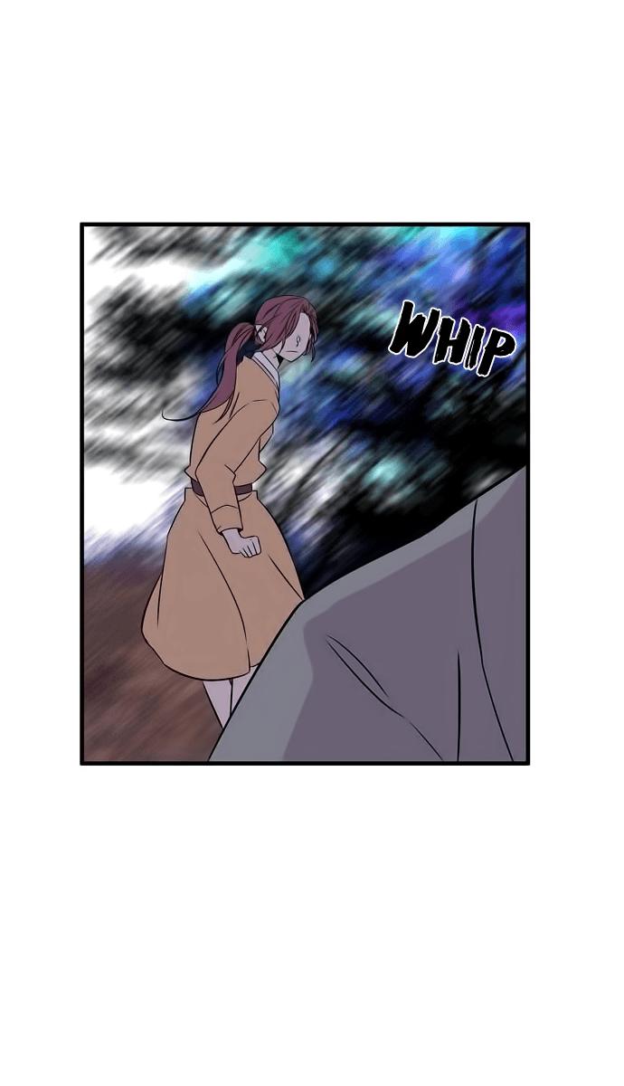 Manga Strange and Beautiful - Chapter 82 Page 48