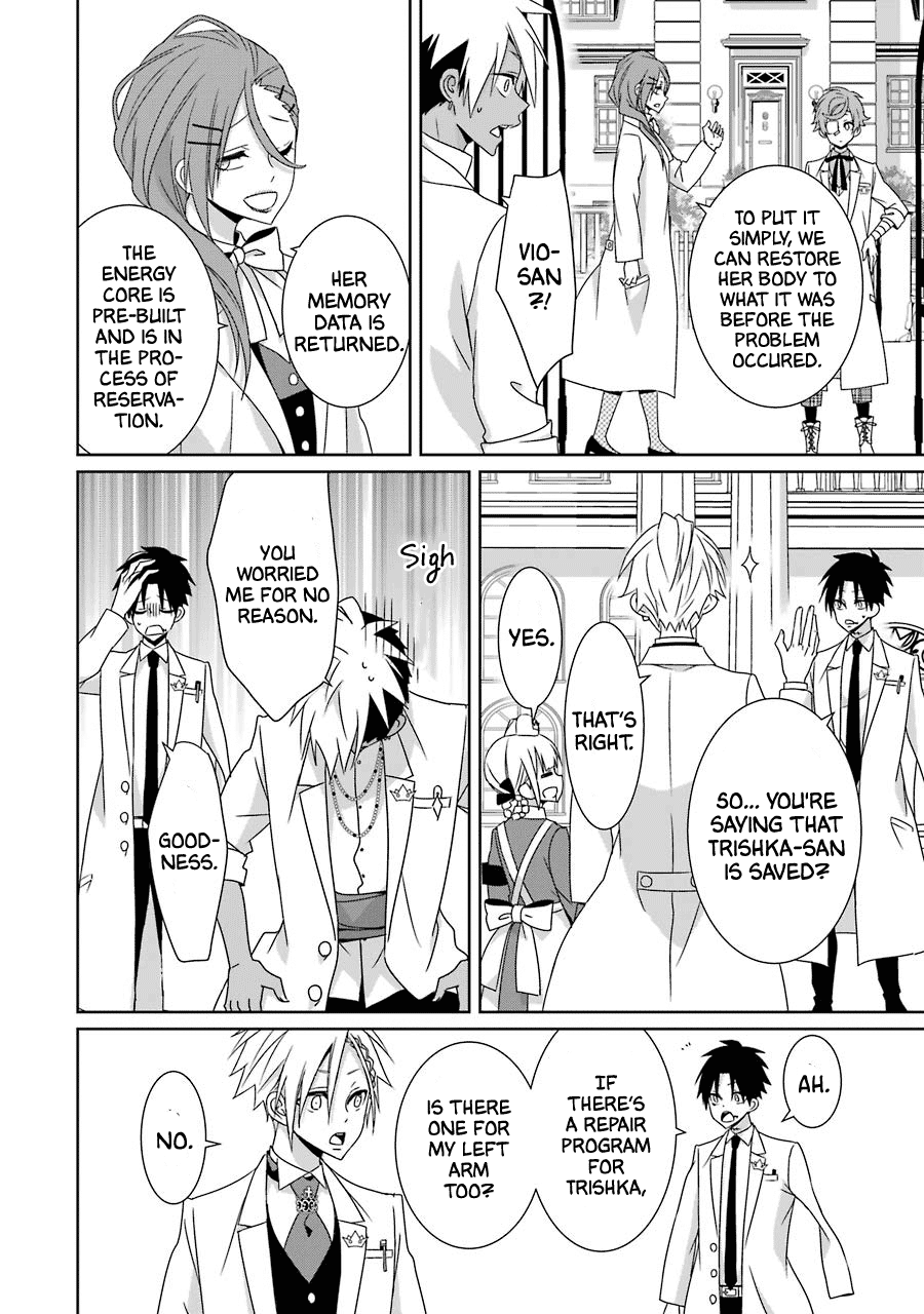 Manga King in a Lab Coat - Chapter 24 Page 36