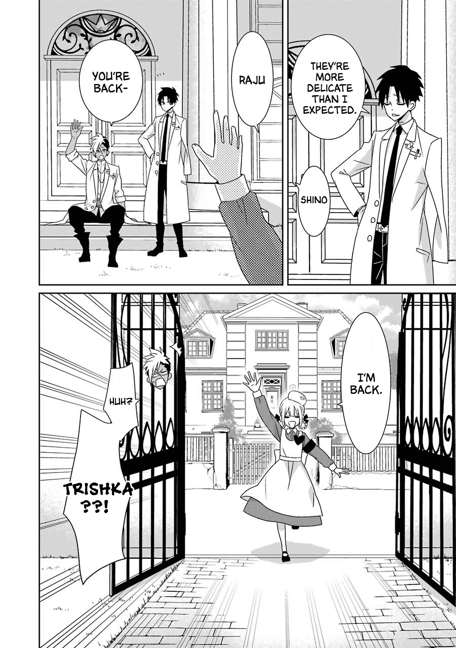 Manga King in a Lab Coat - Chapter 24 Page 34