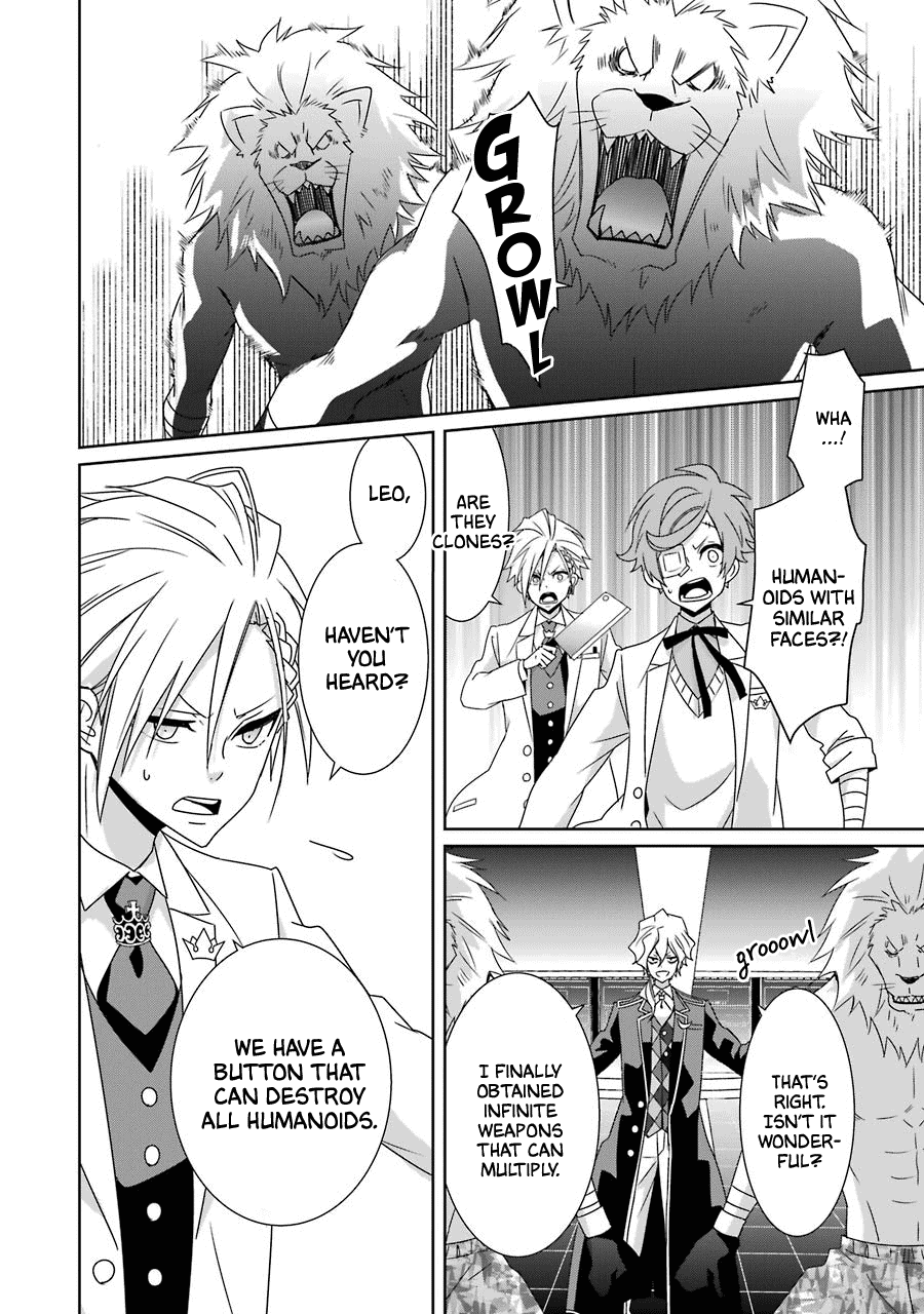 Manga King in a Lab Coat - Chapter 24 Page 6