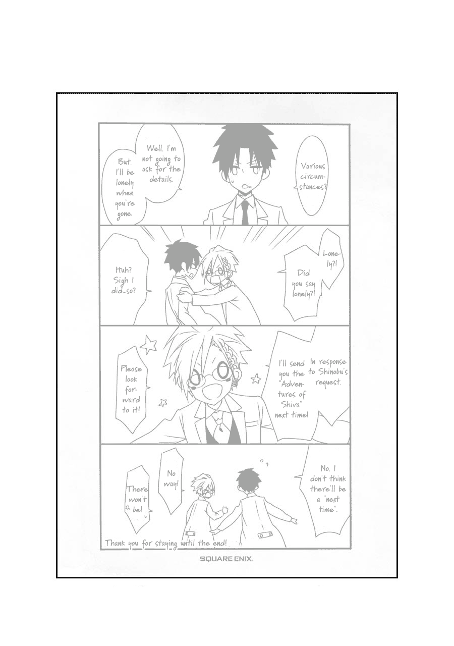 Manga King in a Lab Coat - Chapter 24 Page 41