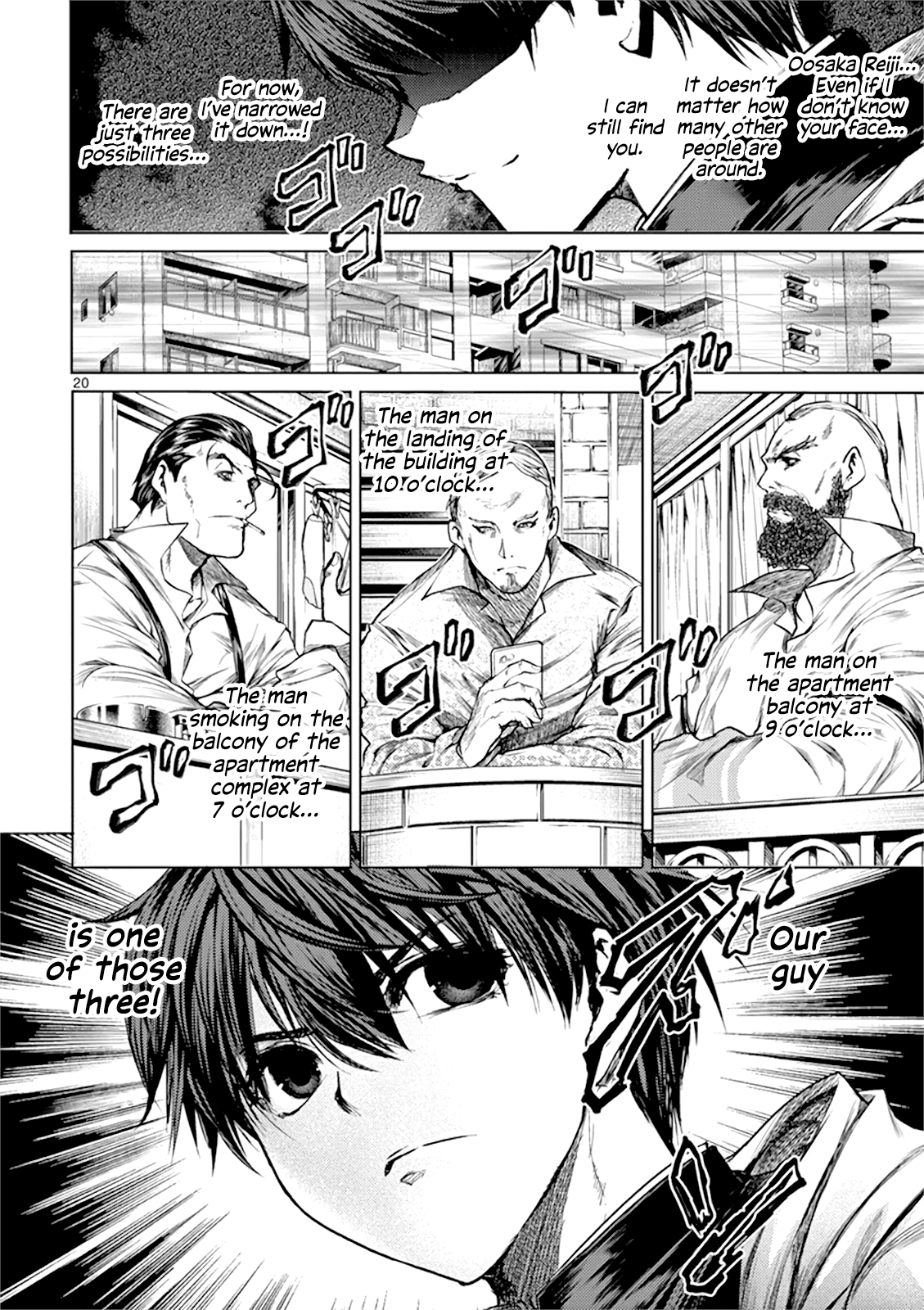 Manga Battle in 5 Seconds After Meeting - Chapter 69 Page 20
