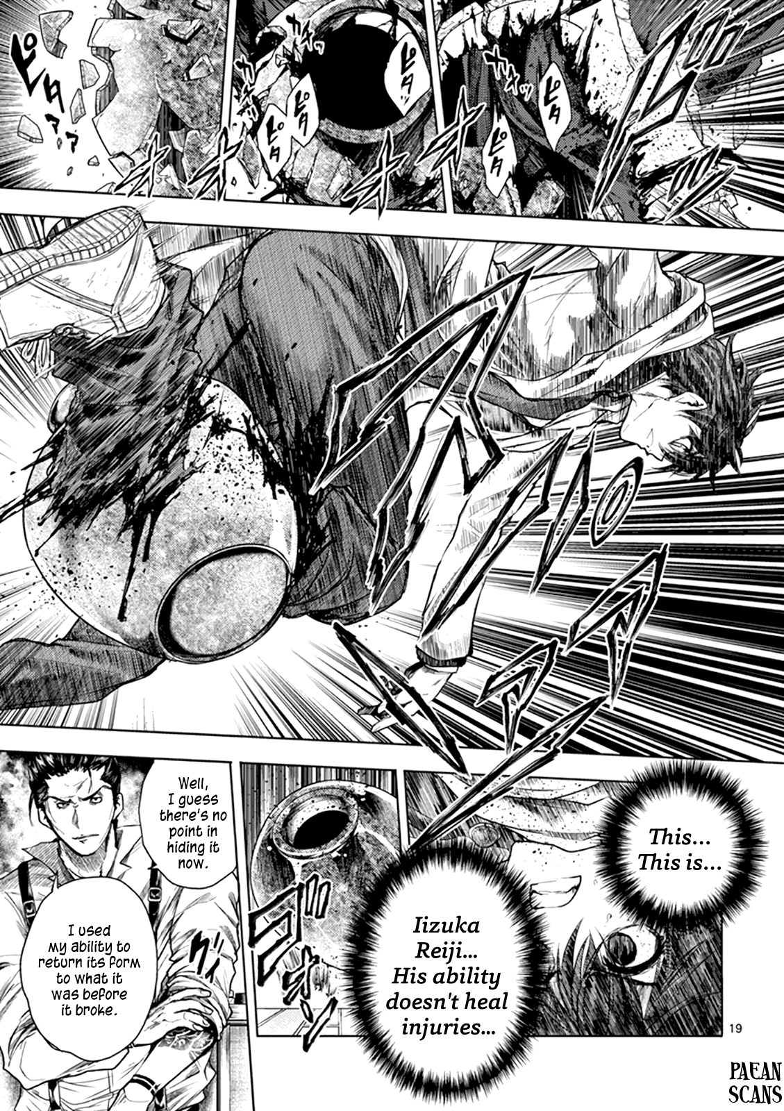 Manga Battle in 5 Seconds After Meeting - Chapter 70 Page 19