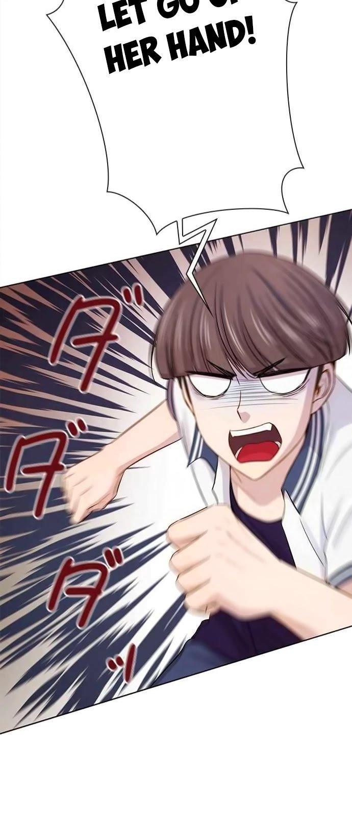 Manga Futsuu ni Naritai - Chapter 80 Page 17