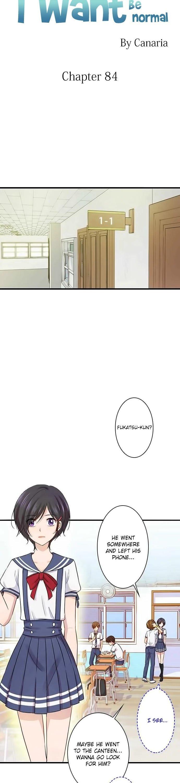 Manga Futsuu ni Naritai - Chapter 84 Page 4