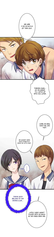 Manga Futsuu ni Naritai - Chapter 84 Page 11