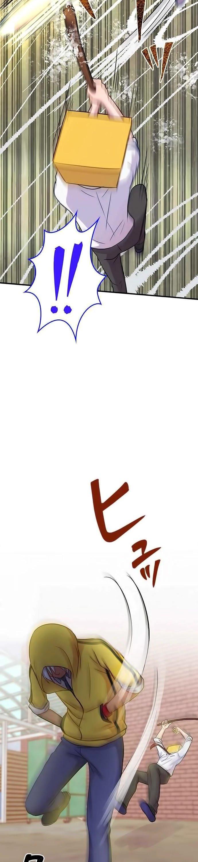 Manga Futsuu ni Naritai - Chapter 88 Page 25