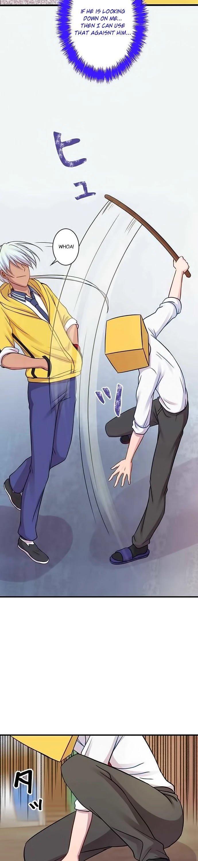 Manga Futsuu ni Naritai - Chapter 90 Page 27