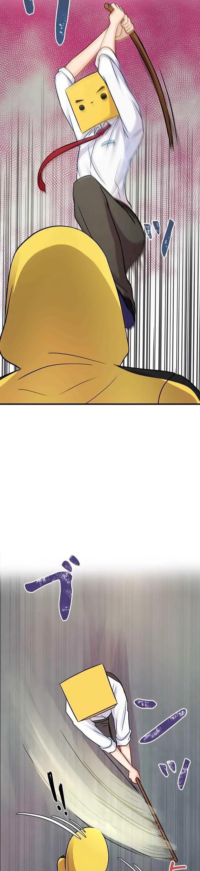 Manga Futsuu ni Naritai - Chapter 90 Page 18