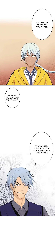 Manga Futsuu ni Naritai - Chapter 93 Page 9