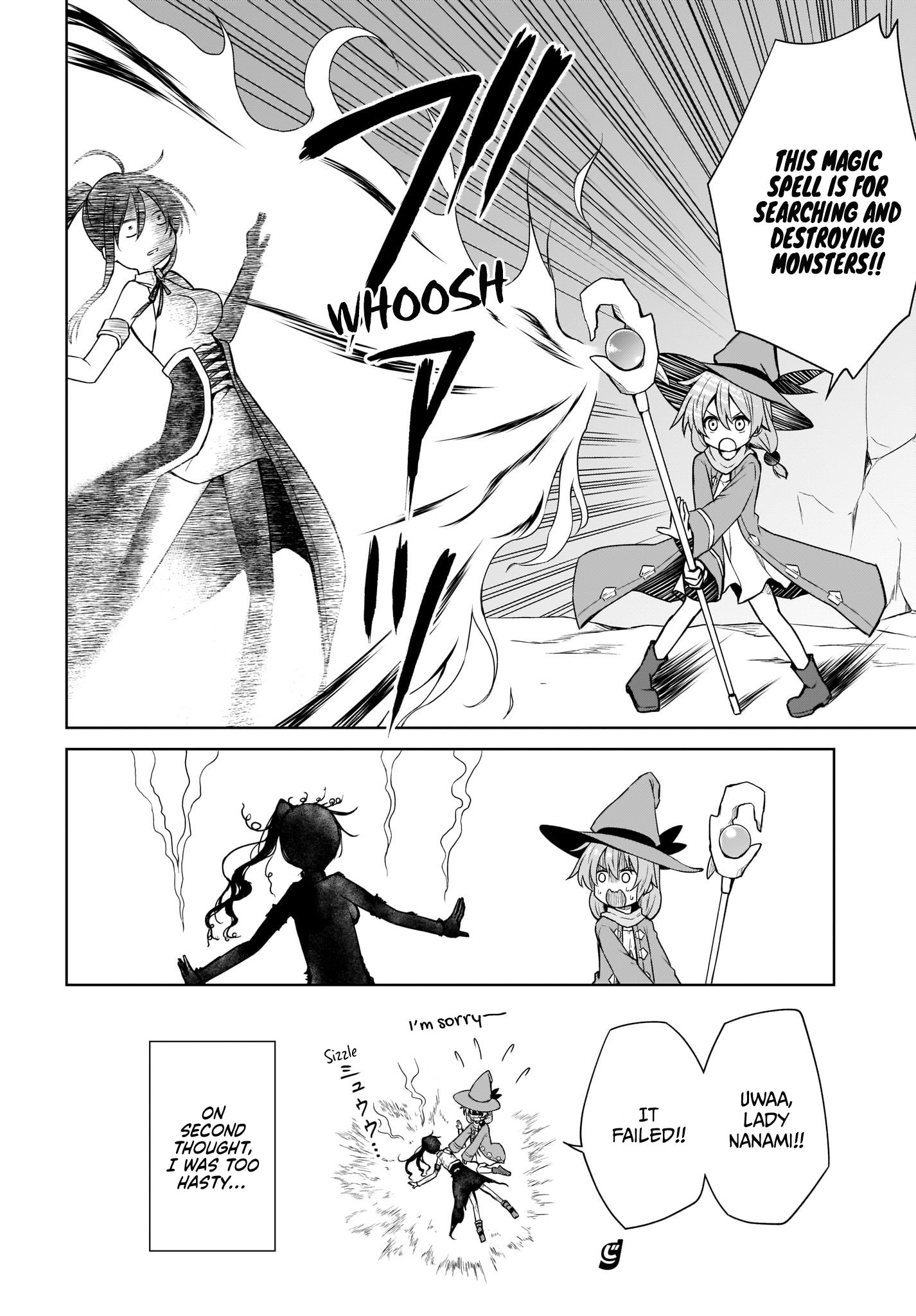 Manga Hero or Demon Lord? Let me choose! - Chapter 5 Page 16