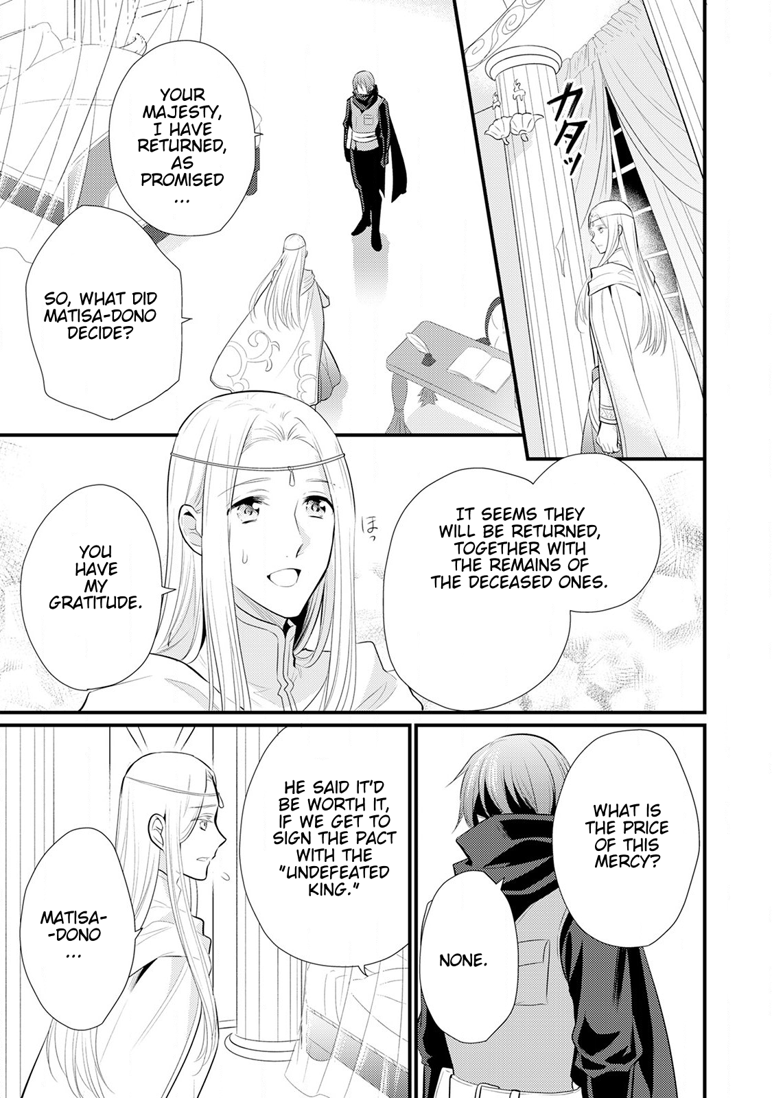 Manga Offense and Defense in Daites - Chapter 15 Page 30