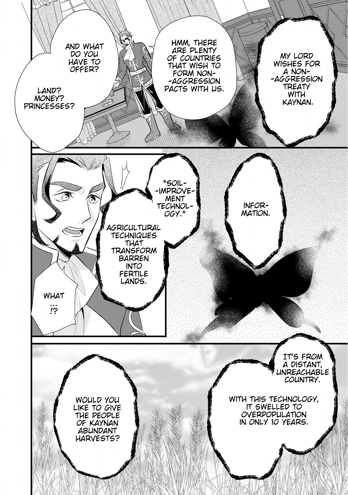 Manga Offense and Defense in Daites - Chapter 15 Page 15